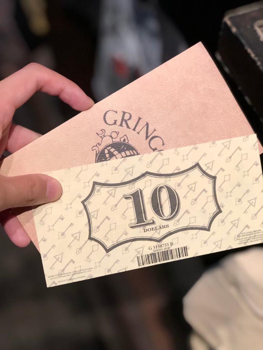 グリンゴッツ魔法銀行 :グリンゴッツ銀行券!!使いました。