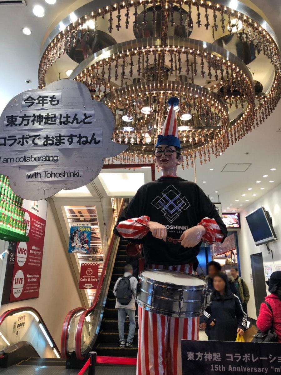 東方神起ライブツアー2019XV:食い倒れ太郎さんとのコラボ