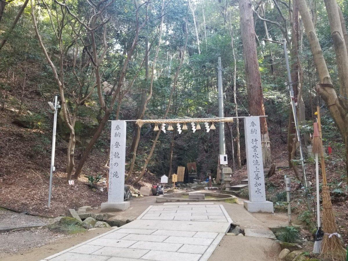 星田妙見宮:登龍の滝