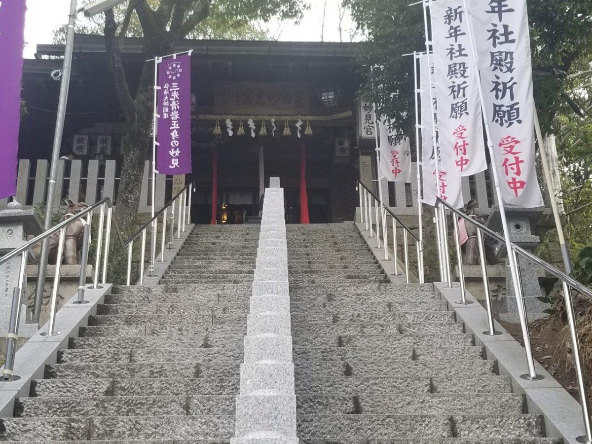 星田妙見宮:最後のひと踏ん張りの会談