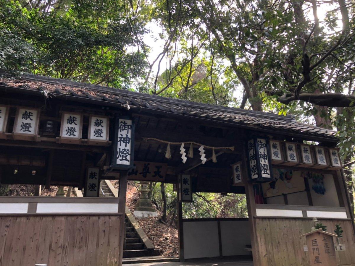 星田妙見宮:山門
