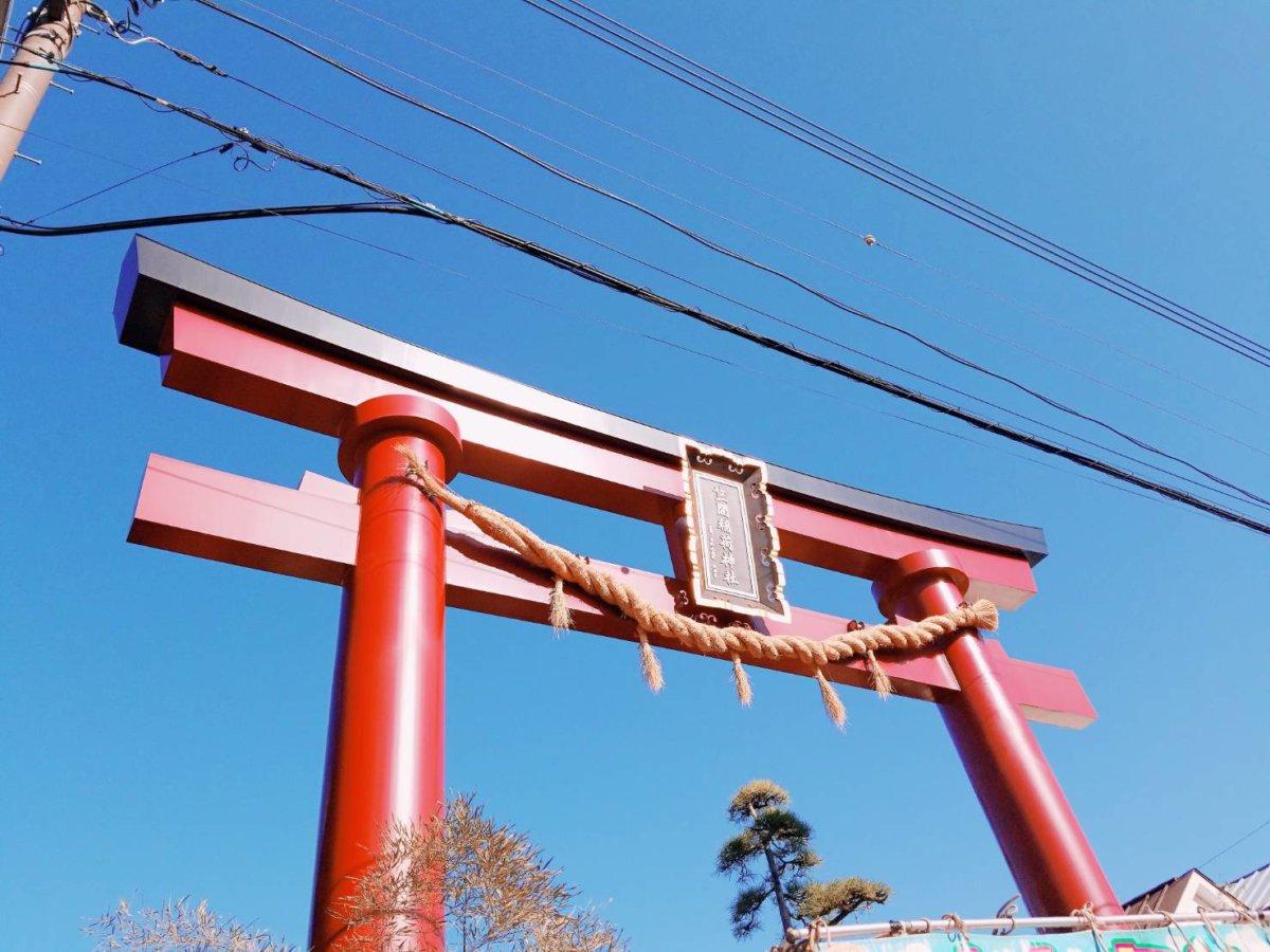 笠間稲荷神社(初詣2019)の鳥居