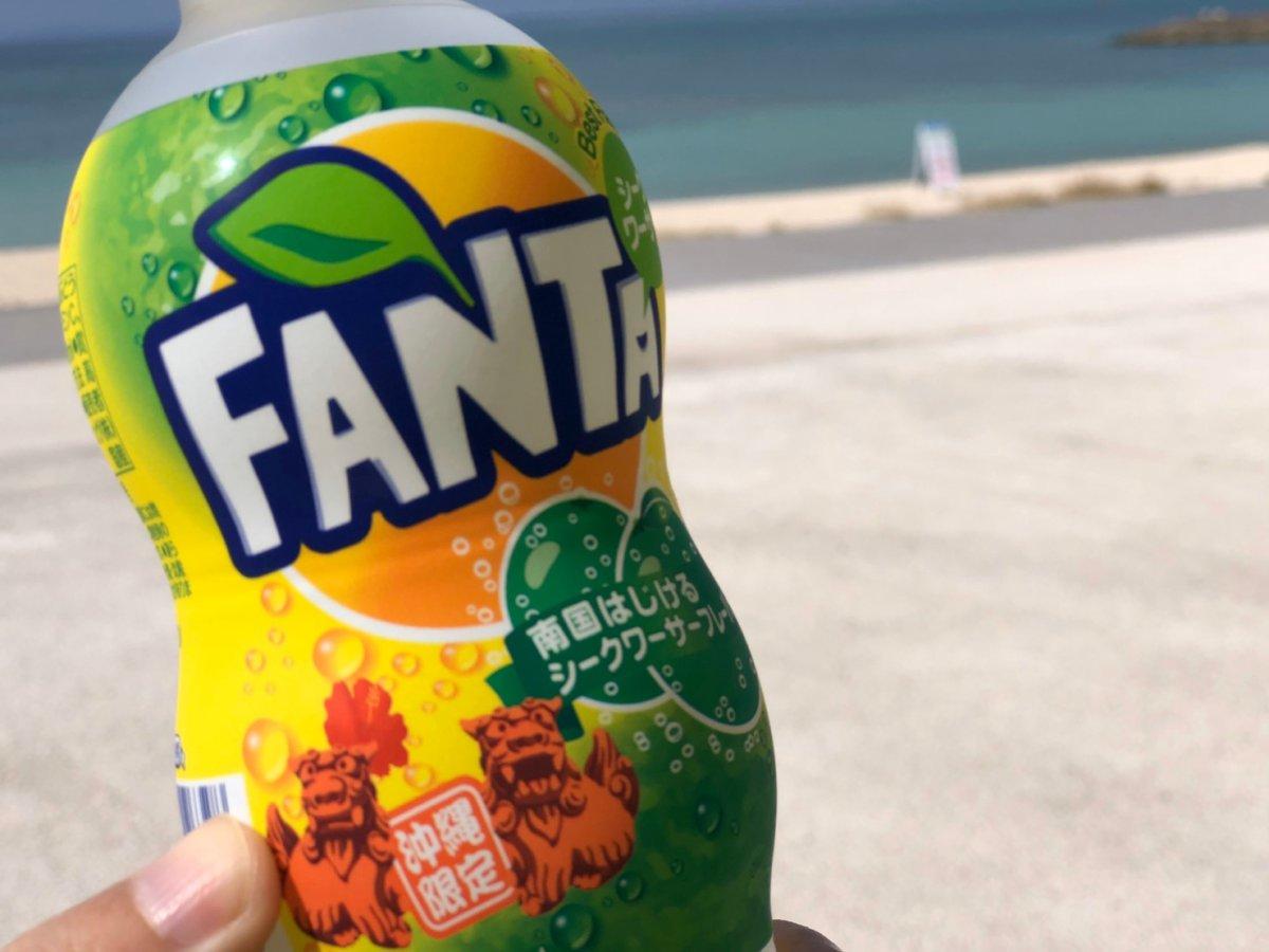 美らSUNビーチ:沖縄限定ファンタ:2020年1月沖縄