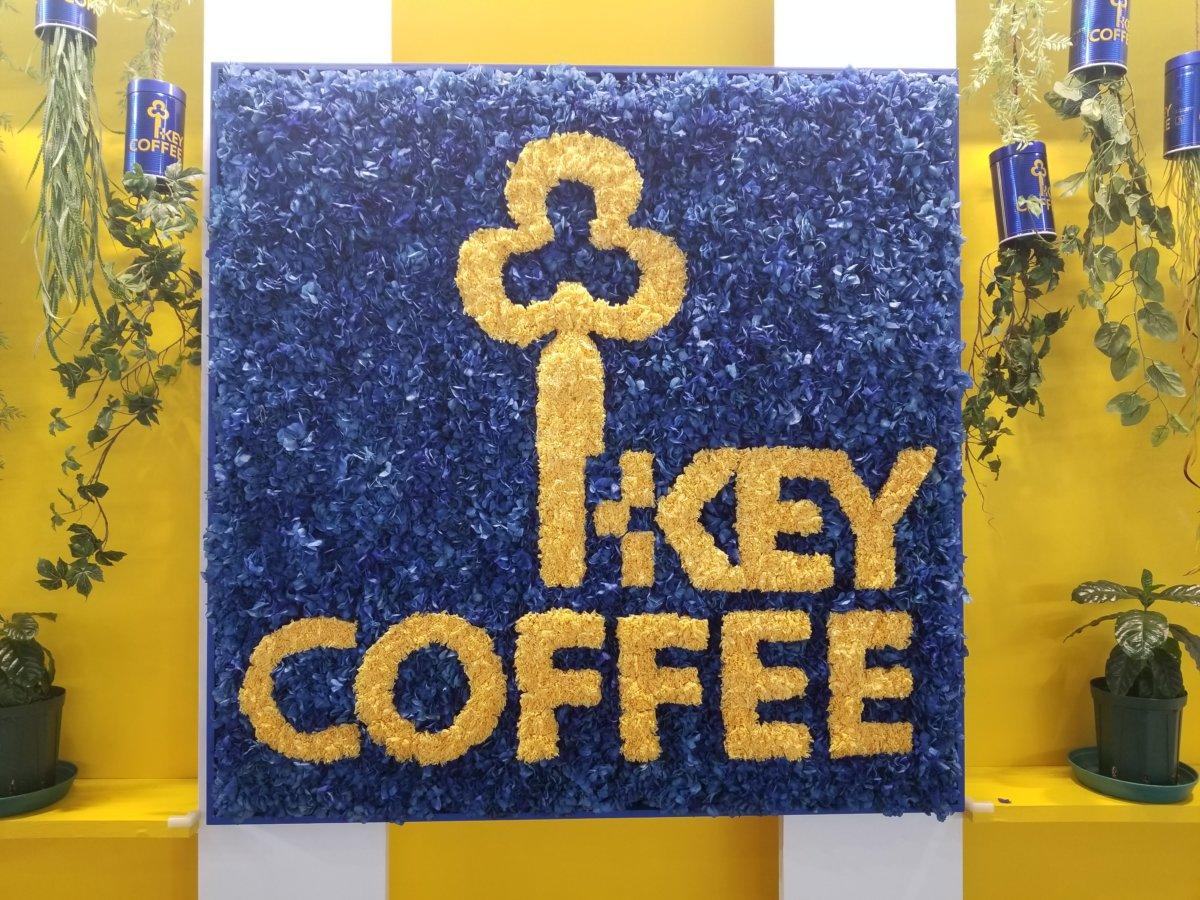 世界らん展2020~KEY COFFEE~