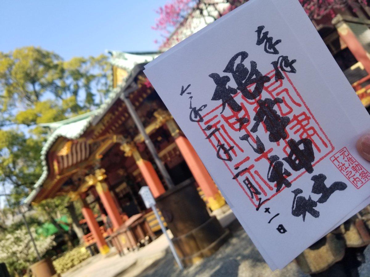 梅が花咲く根津神社