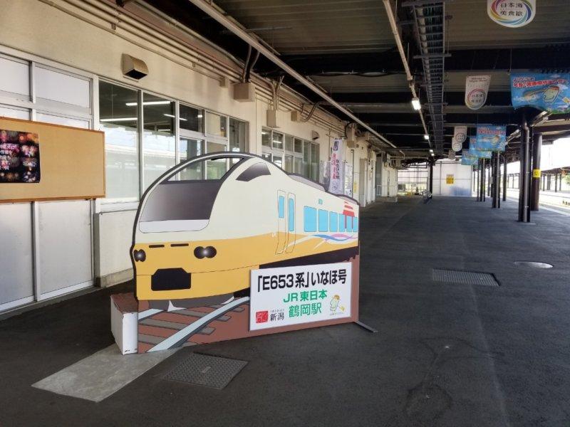 帰りに乗る「いなほ」のパネル@鶴岡駅