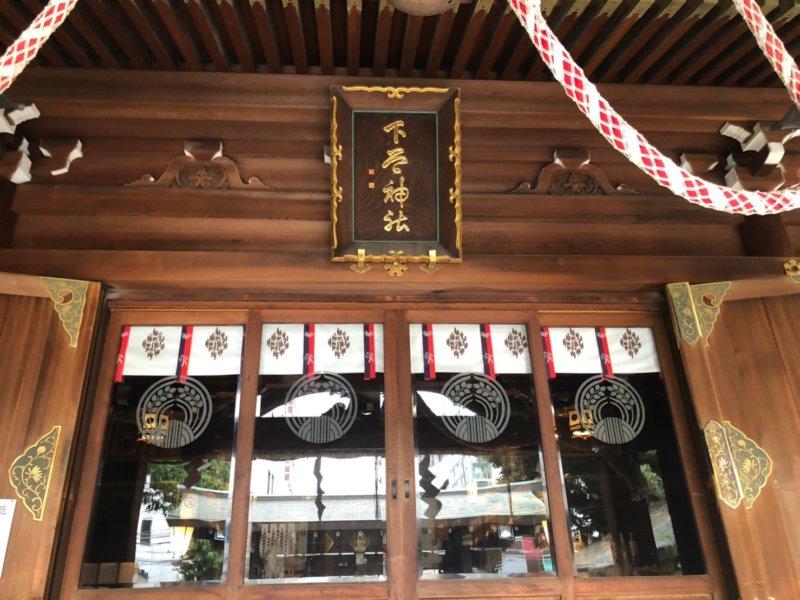 下谷神社:社殿の天井には横山大観の龍の絵が