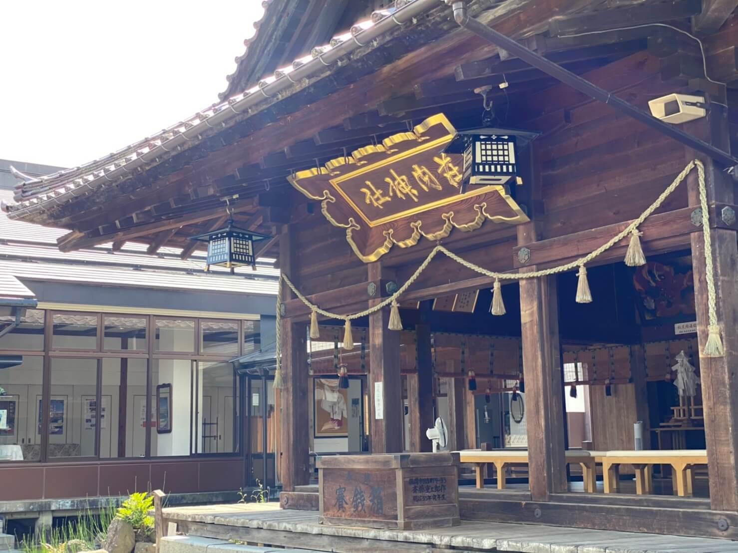庄内神社:本殿