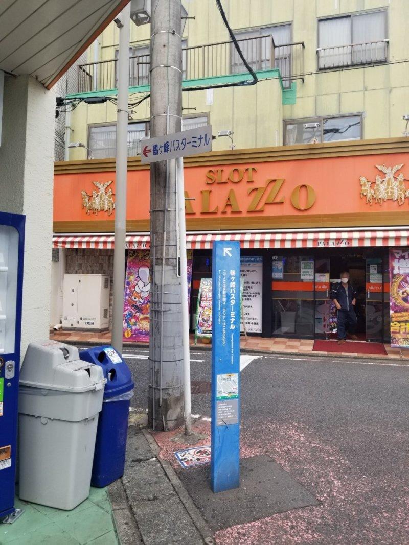 相鉄線「鶴ヶ峰」駅北口からバスターミナルまでは徒歩5分ほど