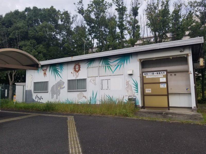 鶴ヶ峰バスターミナル内の建物に描かれたゆるアニマル